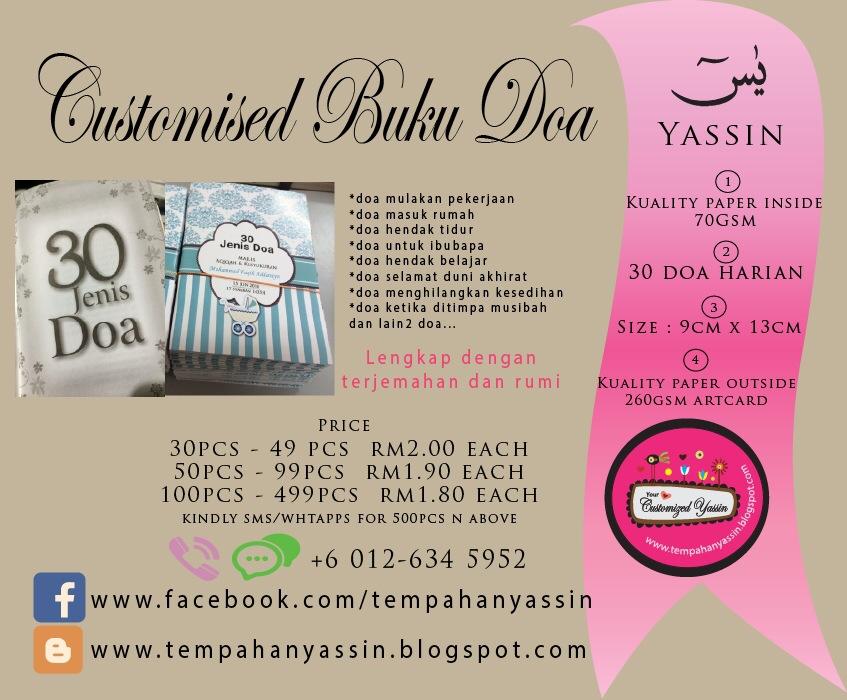 Buku Yasin Customised PREMIUM